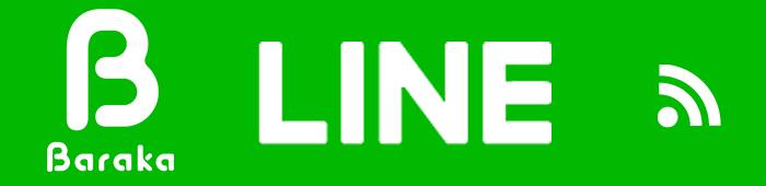 line_bnr_sp